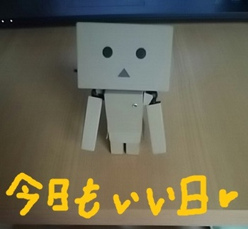 IMG_20170928_062552.jpg