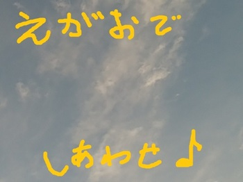 IMG_20171102_062620.jpg