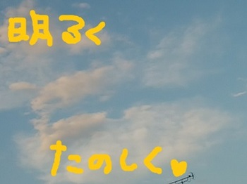 IMG_20180806_052141 (1).jpg